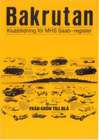Bakrutan-1982-04