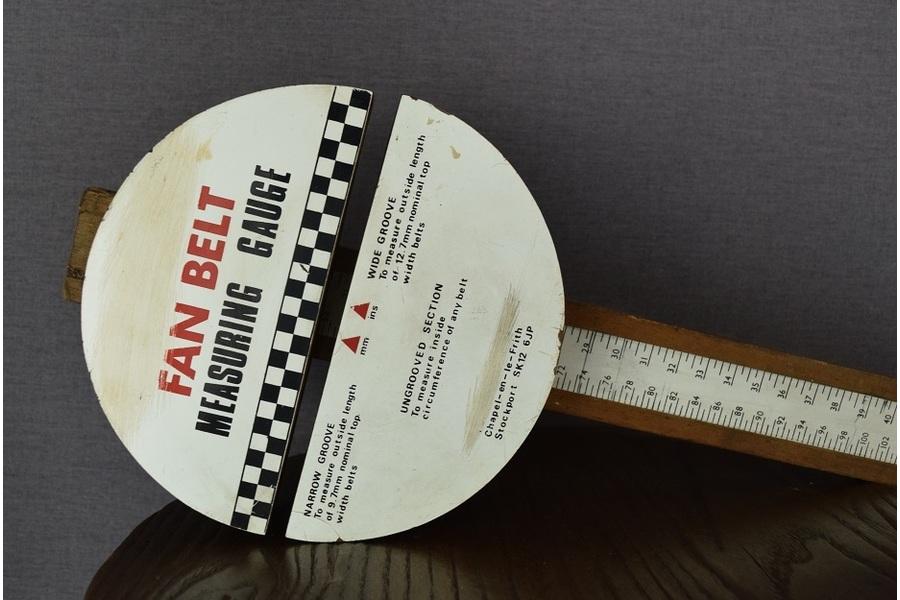 large_vintage-fan-belt-measuring-stick